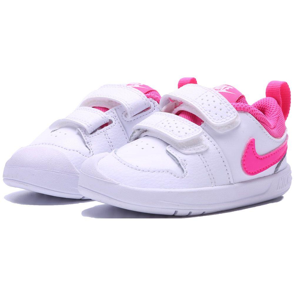 Pico white pink Nike blast 5 Babyschuh JFl15uKc3T