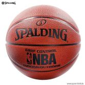Spalding - NBA Grip Control Indoor Outdoor brown
